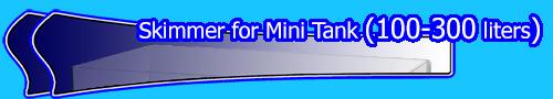Skimmer for Mini Tank (100-300 liters)