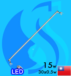 Up Aqua (Led Lamp) Pro Led Z-B-20 15w (Suitable 24 inc)