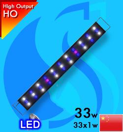 Xilong (LED Lamp) Chanzon LED  90-L 33w Reef (Suitable 36-48 inc)