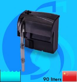 Atman (Filter System) HF-400 (450 L/hr)(4w)