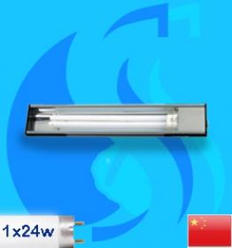 Boyu (PL Lamp) PL-50 (20 inc)
