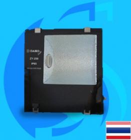 Dako (MH Lamp) MH-250S