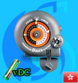 Dazs (Food Timer) Automatic Feeder D-630 120ml