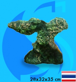 SeaSun DreamMagic (Decoration) Rock ROC-07-GA