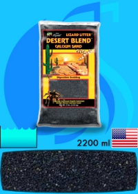 Esu Reptile (Reptile Base) Desert Blend Calcium Sand 2.2 liters (2.26 kg)