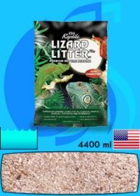 Esu Reptile (Reptile Base) Lizard Litter 4.4 liters (0.5 kg)