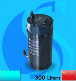Hailea (Filter System) High Efficiency External Filter H-12 (1200 L/hr)(20w)