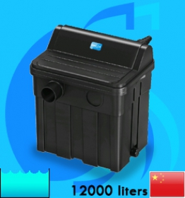 Hailea (Filter System) UVC Pond Filters G8000 (UVC 9w)