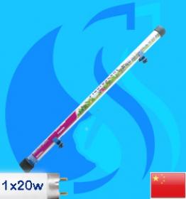 Hopar (Fluorescent Lamp) Submersible T8-20w (27 inc)