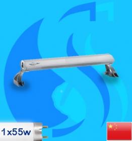 Hopar (PL Lamp) H-933- 60 (24 inc)