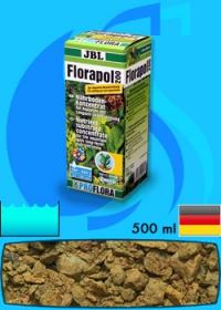 JBL (Fertilizer) Florapol200 500ml (700g)