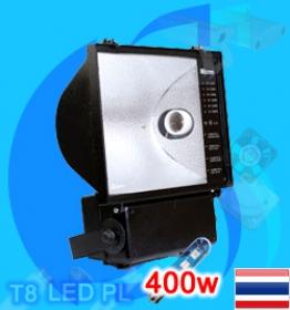 Micron (MH Lamp) MH-400w 400PH-1