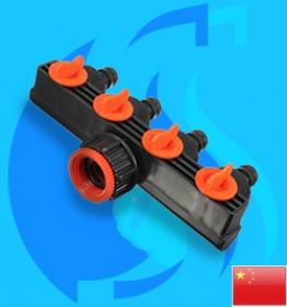SeaSun (Accessory) 4 ways Splitter Pipe