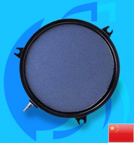 No Name (Accessory) Disc Air Stone (200mm)