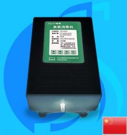 No Name (Ozone) Ozone Generator CQ-500S (500mg/hr)(100 L/hr)