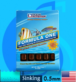 Ocean Nutrition (Food) Frozen Formula One 100g (5get1)