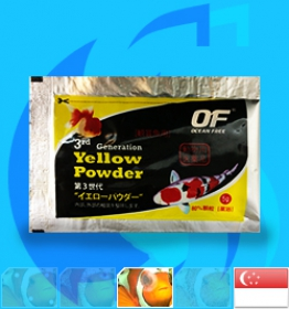 Qian Hu (Treatment) OceanFree Yellow Powder  5g