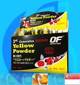 Qian Hu (Treatment) OceanFree Yellow Powder 20x5g