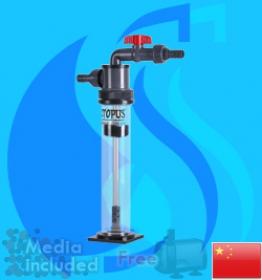 Reef Octopus (Filter System) BioPellets Reactor MF- 70 (1300ml)