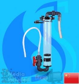 Reef Octopus (Filter System) Phosphate Reactor PHR- 70H (1500ml)