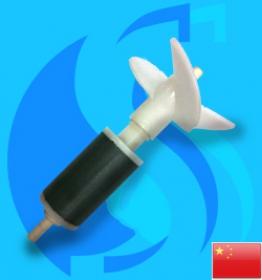 Resun (Impeller) Waver-15000 Impeller