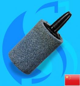 SeaSun (Accessory) Air Stone MicroCylinder (30mm)