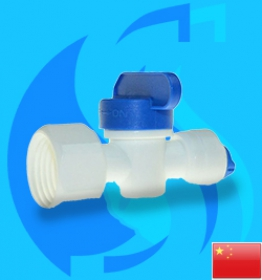 SeaSun (Accessory) Water Adapter Valve 12mm to 6mm