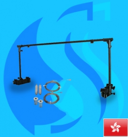 SolarMax (Accessory) Lamp Hanging Bar Systems 1200 (48 inc)