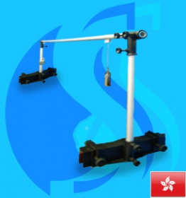 SolarMax (Accessory) Lamp Hanging Bar Systems  600 (24 inc)
