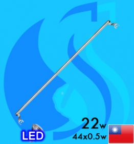 Up Aqua (Led Lamp) Pro Led Z-30 22w (Suitable 36 inc)