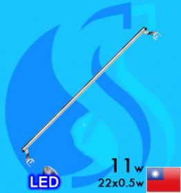 Up Aqua (Led Lamp) Pro Led Z-B-15 11w (Suitable 18 inc)