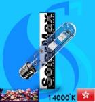 SolarMax (MH Bulb) HQI SE400w 14000k
