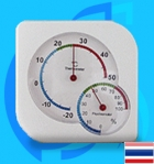 No Name (Thermometer) Indoor Thermometer & Hygrometer TA-101E Small