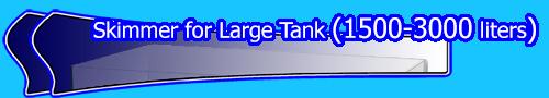 Skimmer for Large Tank (1500-3000 liters)