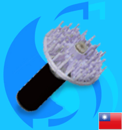Aqua-Macro (Impeller) Pin Wheel Impeller DSE-550