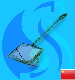 No Name (Accessory) Green Fish Net 15cm