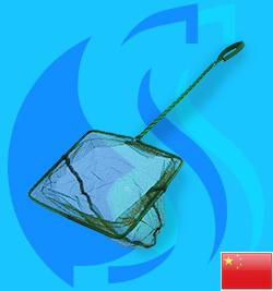 No Name (Accessory) Green Fish Net 25cm