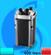 Atman (Filter System) DF-1300 (1500 L/hr)(24.5w)