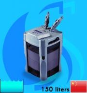 Atman (Filter System) EF- 1 (740 L/hr)(13w)