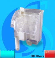 Atman (Filter System) HF-100 (160 L/hr)(3w)