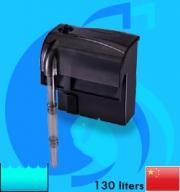 Atman (Filter System) HF-600 (650 L/hr)(7.5w)