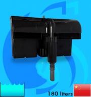 Atman (Filter System) HF-800 (900 L/hr)(8.5w)