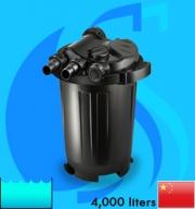 Atman (Filter System) EF-4000UVC (UVC 9w)