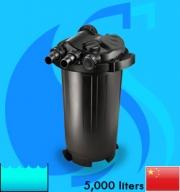 Atman (Filter System) EF-5000UVC (UVC 9w)