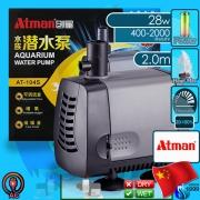 Atman (Water Pump) AT-104S (2000 L/hr)(28w)(H 2m)