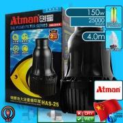 Atman (Water Pump) HAS-25 (25000 L/hr)(150w)(H 4.0m)