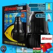 Atman (Water Pump) HAS-30 (30000 L/hr)(220w)(H 4.5m)