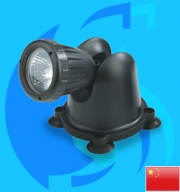 Boyu (Underwater Lamp) Submersible Spot Light SD-50 50w