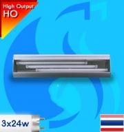 Fullbright (T5 Lamp) Pro T5  800-3 (32 inc)