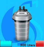 Hailea (Filter System) High Efficiency External Filter HF-300 (1300 L/hr)(20w)